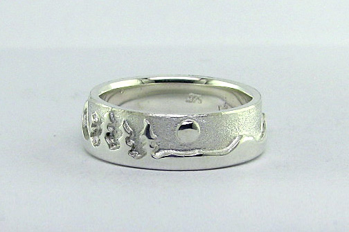 Photo - Landscape rings: Mountain Range ring